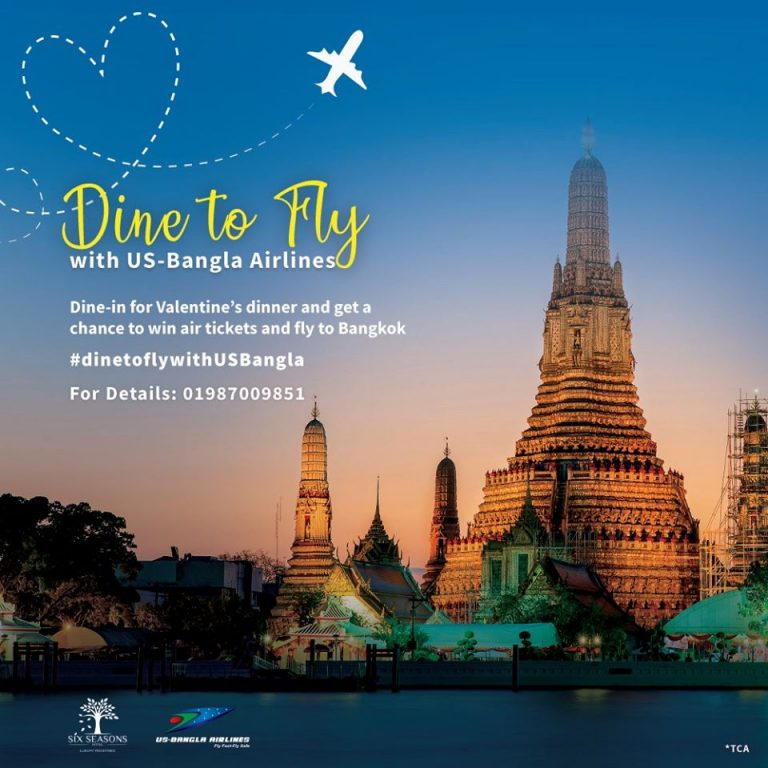 dine to fly